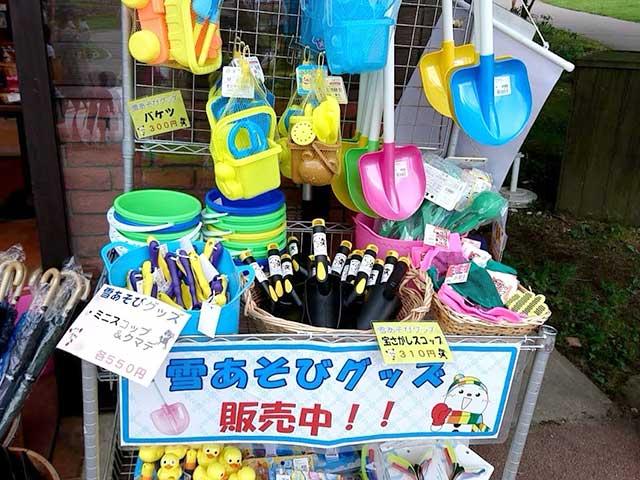 六甲山雪まつりの売店