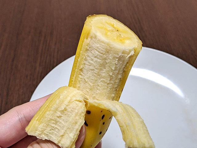 もんげーバナナの皮